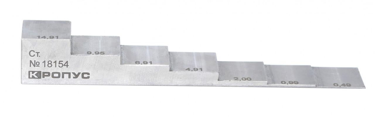 Образец - ступенька 2-30 мм, алюминий
