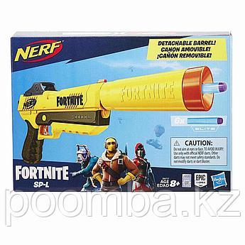 Бластер Nerf (Нёрф) Fortnite Фортнайт SP-L