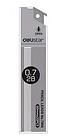 Грифели DELI для механических карандашей, 0,7 мм, 2В