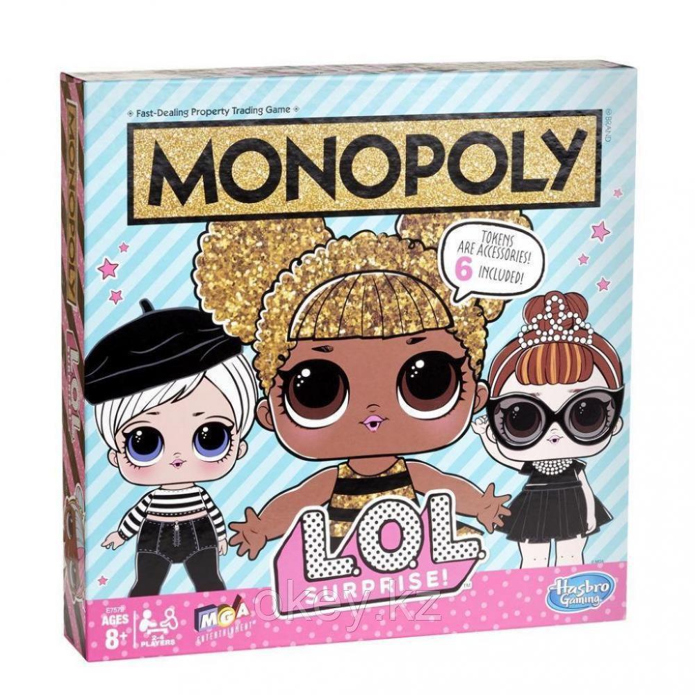 Hasbro: Игра настольная Монополия L.O.L. Surprise E7572