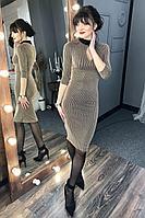 Женское осеннее нарядное платье MEDIUM 5223 46р.