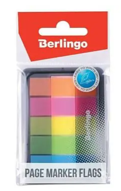 Закладки клейкие Berlingo, 45*12мм, 5 х 20 неоновых цветов, в диспенсере