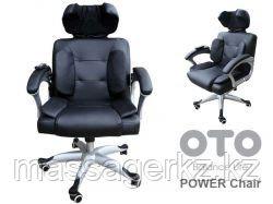 Офисное эргономичное массажное кресло OTO Power Chair PC-800