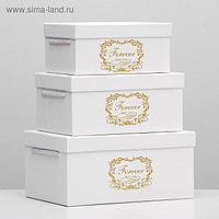 Набор коробок 3 в 1, цвет белый, 32,5 х 22 х 15 - 25 х 16 х 11 см