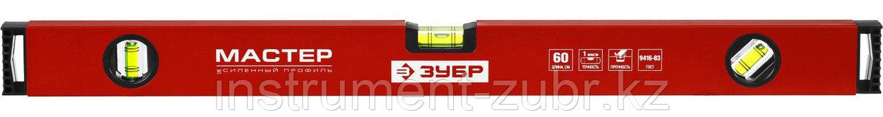 Уровень ЗУБР коробчатый, крашеный, 3 ампулы, фрезерованная базовая поверхность, 60 см