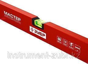 Уровень ЗУБР коробчатый, крашеный, 3 ампулы, фрезерованная базовая поверхность, 60 см, фото 2