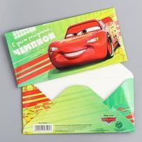 Открытка-конверт для денег 'С днем рождения, чемпион', Тачки, 16.5 х 8 см (комплект из 10 шт.)