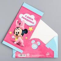 Открытка-конверт для денег 'С Днем Рождения!', Минни Маус (комплект из 10 шт.)
