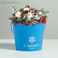 Кашпо подарочное, синее «Счастья», 15,5 х18 см