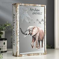 """Шкатулка-книга дерево кожзам """"Животные Африки"""" зеркало 26х17,5х5 см"""