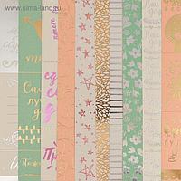 Набор бумаги жемчужной с фольгированием «Следуй за мечтой», 30.5 × 30.5 см, 10 листов, 250 г/м