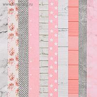 Набор бумага для скрапбукинга с клеевым слоем «Сладкая вата», 30,5 × 32 см,10 листов 250 г/м