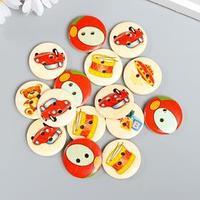 Набор пуговиц декоративных дерево 'Детские игрушки' набор 15 шт МИКС 2,3х2,3 см