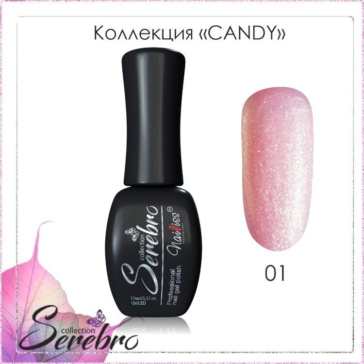 """Гель-лак """"Candy"""" """"Serebro collection"""" №01, 11 мл"""