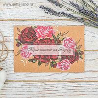 Свадебное приглашение «Свадебное», крафт, с тиснением, 16 х 10,5 см