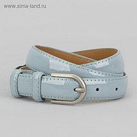 Ремень, 2 строчки, пряжка металл, ширина - 2,3 см, цвет голубой