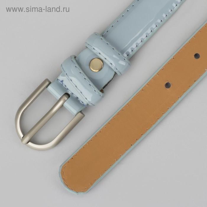Ремень, 2 строчки, пряжка металл, ширина - 2,3 см, цвет голубой - фото 3