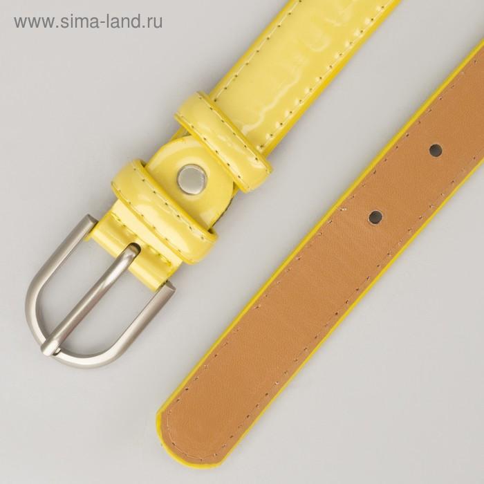 Ремень, 2 строчки, пряжка металл, ширина - 2,3 см, цвет жёлтый - фото 3
