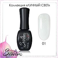 "Гель-лак ""Лунный свет"" ""Serebro collection"" №01, 11 мл"