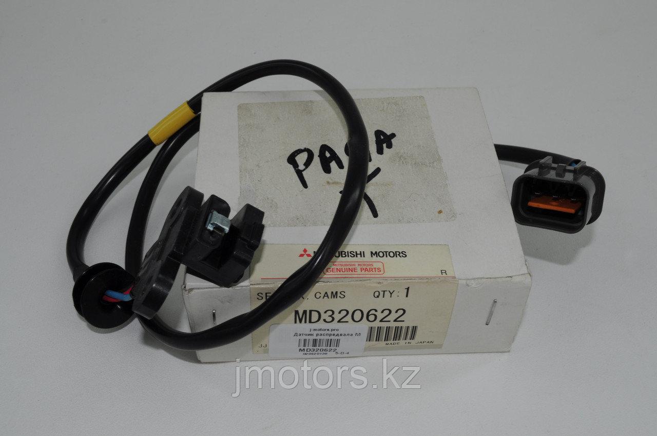 Датчик распредвала MD320622 V23 V43 V45 K96 K99 PD6 PF6