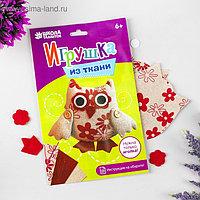 Набор для создания подвесной игрушки из ткани «Совушка в цветочек»