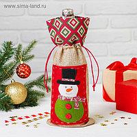 Одежда на бутылку «Снеговик две пуговки», цвета МИКС