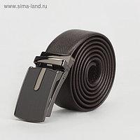 Ремень мужской, гладкий, пряжка зажим тёмный металл, ширина - 3,5 см, цвет коричневый
