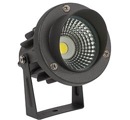 Светильник A1035 3W DARK GREY 5000K (TEKLED)