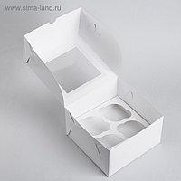 Упаковка для капкейков с окном на 4 шт, 16 х 16 х 10 см