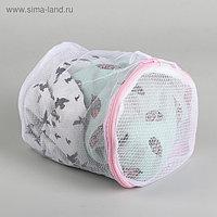 Мешок для стирки белья без диска, 15×19 см, мелкая сетка, цвет белый