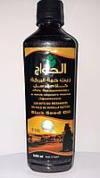 Масло чёрного тмина 500 мл. Египет