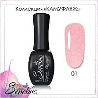 """Гель-лак Камуфляж """"Serebro collection"""" №01, 11 мл"""