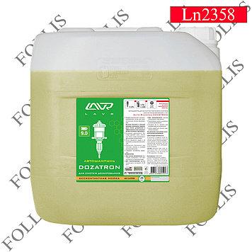 """Автошам для бесконтактной мойки """"DOZATRON"""" для систем дозирования 9.0 (1-2%) Auto Shampoo DOZATR 20л"""