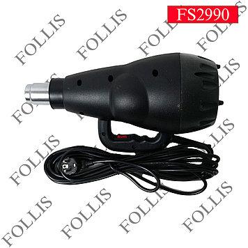 Фен для автомойки 172С 4200W
