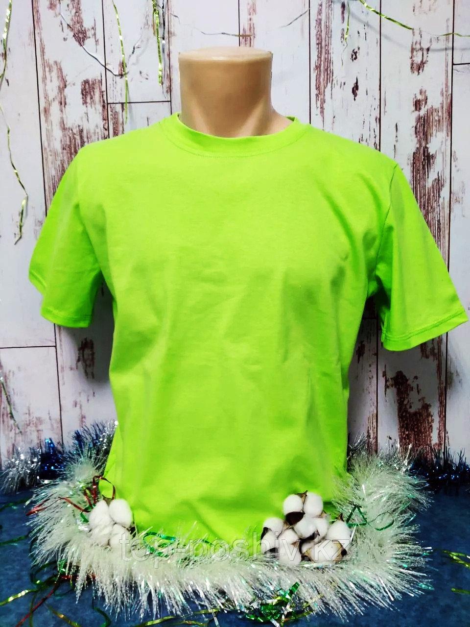 """Футболка Х/Б """"Unisex"""", ткань Россия, цвет: салатовый"""