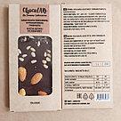 Натуральный шоколад без сахара. Ореховый микс, фото 2