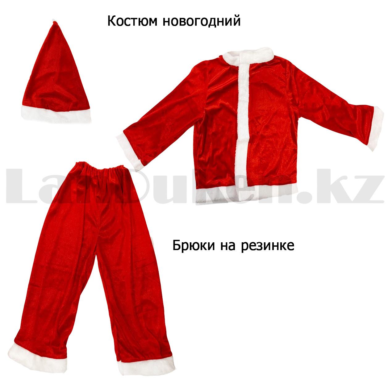 Костюм детский карнавальный раздельный Деда Мороза Аяз Ата красный - фото 9