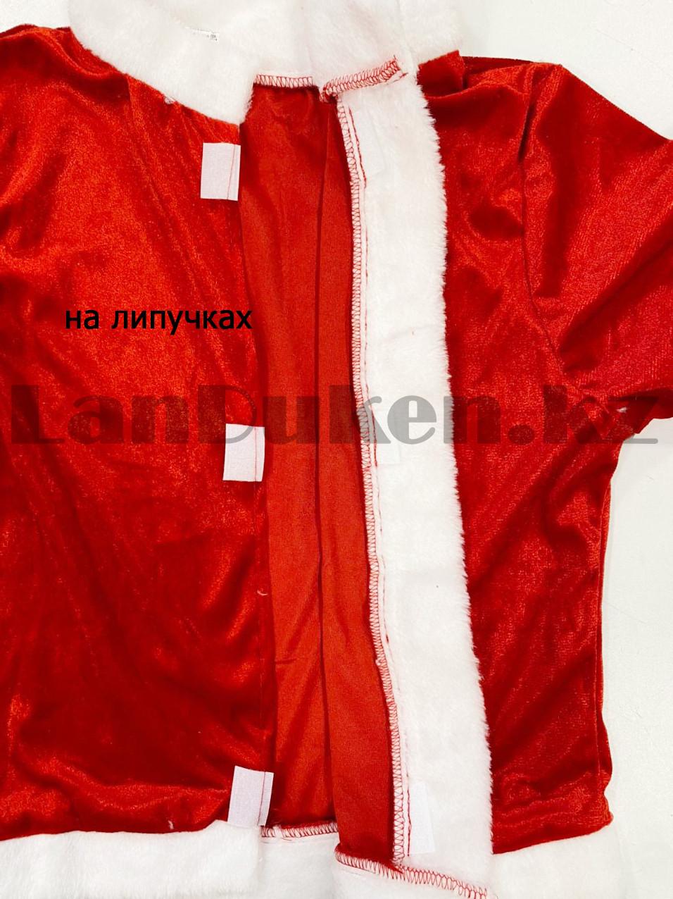 Костюм детский карнавальный раздельный Деда Мороза Аяз Ата красный - фото 5