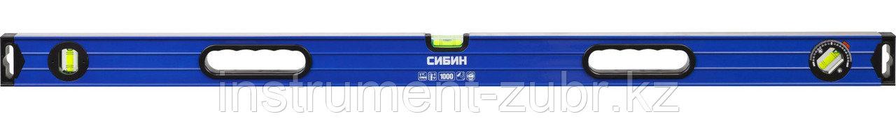Уровень СИБИН усиленный, 2 фрезерованные поверхности, 3 ампулы (1 поворотная на 360 град), с ручками, 1