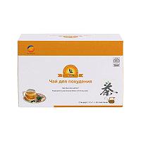 Чай для похудения Happiness