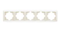 Рамка для розеток и выключателей горизонтальная CARMEN KREM 5LI YATAY CERC