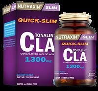 Диетическая добавка Nutraxin QS Tonalin CLA