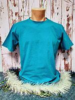 "Футболка Х/Б ""Fashion kid"", ткань Турция, цвет: бирюзовый"