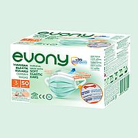 Медицинские маски EVONY 50 шт/уп