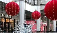 Новогоднее оформление зданий, офисов, магазинов и тд.