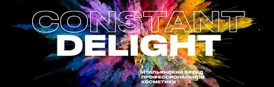 Constant Delight (CD)