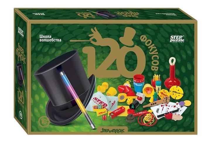 Step Puzzle: Школа волшебства 120 фокусов