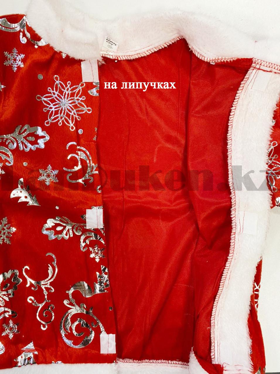 Костюм детский карнавальный раздельный Санты Клауса Santa Claus с узором - фото 4