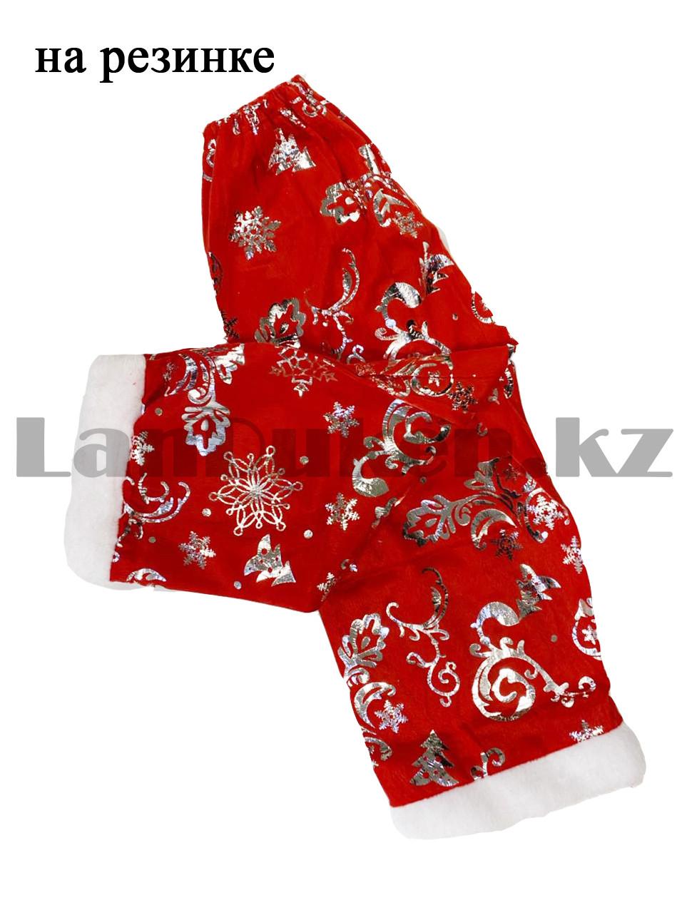 Костюм детский карнавальный раздельный Санты Клауса Santa Claus с узором - фото 3