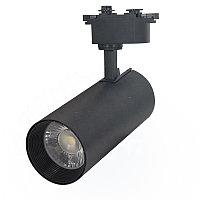 Трековый светильник LED 1112B 25 Вт 3000К теплый свет